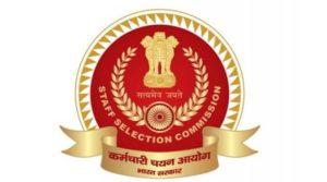 Download SSC junior Hindi translator admit card